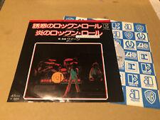 """Queen Now Im Here Japan Import 7""""ps Original Vinyl Excellent"""