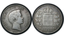 5 Drachmai 1833 // Kingdom of Greece Silver Coin // King Otto  # 20  //  From 1$