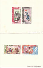 LAOS 1962 DELUXE IMPERF PROOF EXHIBITION STAMP SET