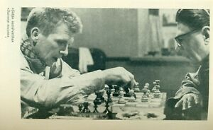 SOVIET LATVIAN MOVIE ACTOR EDUARDS PĀVULS BOOK WITH CHESS PLAYING SCENE OF 1965
