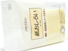Shiseido Japan Powdered Makeup Oil Blotting Paper (65 sheet) - Natural Finish