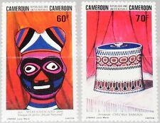 CAMEROUN KAMERUN 1983 1014-15 741-42 World Communication Year Mask Maske Art MNH