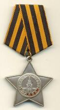 Soviet red Medal star Order of Glory 2 class Sterling Silver Original  (#2116)