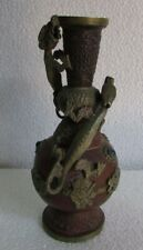 Old Copper /Metal Hand Carved Lizard Handcrafted Pot Collectible