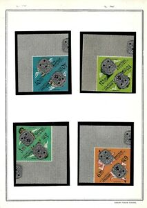 (ZZ3) BHUTAN IMPERFORATED STAMPS 1968, CP SET OLYMPICS UNUSED OG