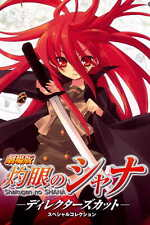 20604 Shakugan no Shana Anime LAMINATED POSTER FR