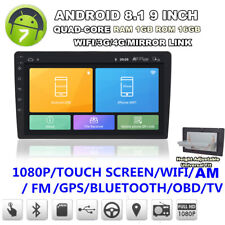 9'' 1 DIN  Car Stereo Radio 1080P Touch Screen Quad-core RAM 1G ROM 16G WiFi OBD