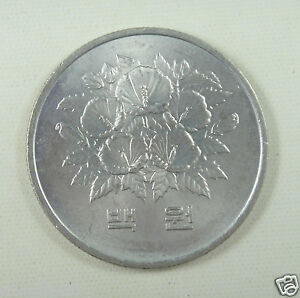 South Korea Coin 100 Won 1981 UNC,1st Anniversary of the 5th Republic