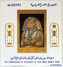 EGYPTE  BLOC FEUILLET DECOUVERTE TOUT ANKH AMON      Bd18