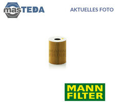Mann-Filter Engine Oil Filter HU 926/5 Y G NEW OE QUALITY