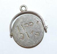 Vintage Moving HAPPY DAYS Spinner Disc Sterling Silver Bracelet Charm