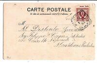 Regno Varietà -1901- Floreale cent 2 -   dentellatura  spostata  in basso