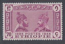ETHIOPIA SC# 277 MINT LH