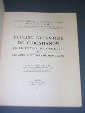 Architecture byzantine Eglise byzantine de Christianou en Triphilye Stikas 1951