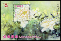 Macao Macau 2019 MNH Lotus Flower 1v M/S Flowers Nature Stamps