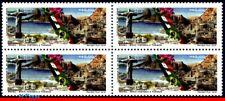 3132 BRAZIL 2010 RELATIONSHIP SYRIA, HISTORY & TOURISM, RIO & MAALULA, BLOCK MNH