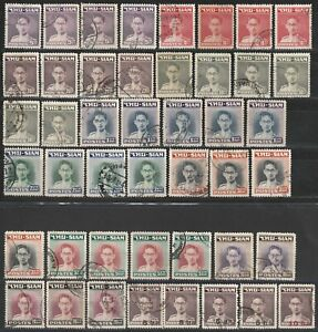 Thailand 1947-1955 nice interesting small collection Rama 9 used
