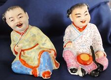 Chinese Banion porcelain Child figures Cultural Révolution signed