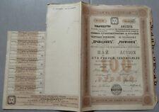 Action fabriques Russes Françaises production caoutchouc Gutta-Percha 1888
