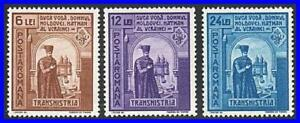 ROMANIA 1941 INVADING RUSSIA in WWII MNH  MILITARY, COSTUMES