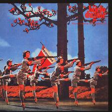 Bijelo Dugme-pljuni i zapjevaj Moja jugoslavijo Red (LP - 1986-EU-REISSUE)