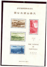 Japan Sc 306a(Mi Blk 5)*Vf Nh 1940 Daisetsuzan Souvenir Sheet, Scarce, $950