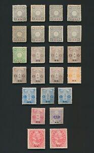 JAPAN POs CHINA STAMPS 1900-1914 CHRYSANTHEMUM & TAZAWA, VARIETY OF PERFS, MOG