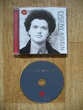 Evgeny Kissin - Chopin: 4 Ballades, Berceuse Op.57, etc. (RCA Red Seal CD) VGC