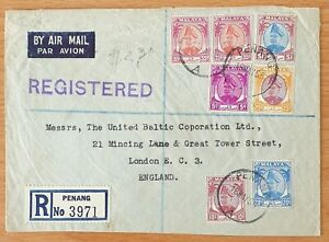 Malaya $2.30 stamps airmail registered cover to GB