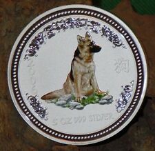 RARE ! ~ 2006 ~.999 SILVER ~5~OZ ~ YEAR of the DOG ~ PERTH MINT ~COLOR ~ $318.88