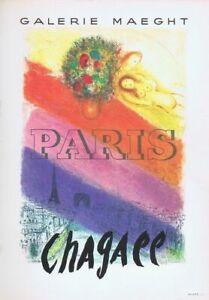 MARC CHAGALL- LES CHAMPS ELYSÉES  (1954 ) AFFICHE- VINTAGE - 1966-NO RESERVE