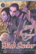 manga J-POP BLOOD SUCKER - LEGEND OF ZIPANGU numero 10