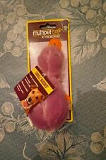 """NWT MULTIPET DOG TOY DUCK   DUCKWORTH WITH SQUEAKER 4""""  LAVENDER"""