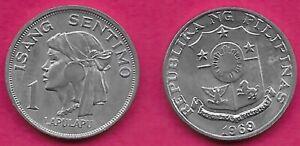 PHILIPPINES 1 SENTIMO 1969 UNC HEAD LEFT,LAPU-LAPU WAS A RULER MACTAN IN THE VIS