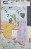 Doll & Children 1905 Japan/Japanese Postcard - Artist-Signed