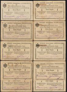 German East Africa.  1916 1 Rupie x 10 Notes. Various Letters.. VF-gEF