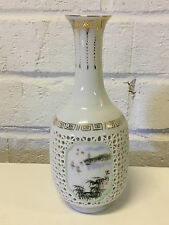 Chinese Porcelain Zhong Guo Wu Ci Wi City Lace Vase w/ Landscape Decoration