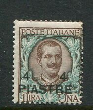 Italy Offices In Turkey #20e Mint