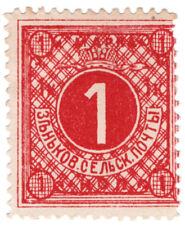 (I.B-CK) Russia Zemstvo Postal : Zienkof 1kp