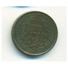ARGENTINA BUENOS AIRES COIN 5/10 REAL 1827 COPPER CJ # A16-R2 KM# 3 XF++