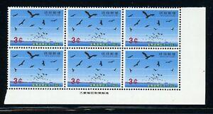 RYUKYU ISLANDS MNH IMPRINT BLOCK: Scott #110 3c Bird Day Hawks CV$9+