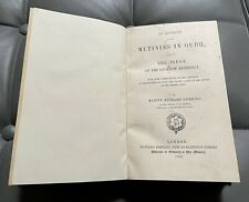 More details for first edition 1858 gubbins seige of the lucknow residency, mutinies in oudh