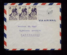 FRANCE IVORY COAST 1947 COVER to UK...3 x SOLDIER 5Fr