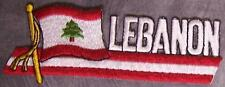 Embroidered International Patch National Flag of Lebanon NEW streamer