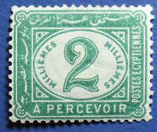 1889 EGYPT 2M SCOTT # J15 S.G .# D71 UNUSED                              CS07641