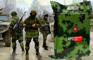 russian army mre soldier food military emergency tactical ration spetsnaz 1.8 kg