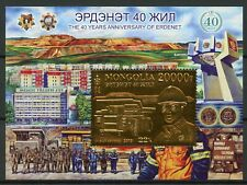 Mongolia 2019 MNH Erdenet Mine 40 Years 1 M/S Mining Architecture Gold Stamps