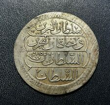 Ottoman (Turkey)  AH1223/15 Kurush Silver Coin:  Mahmud II
