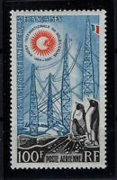 Y139540/ FRENCH ANTARCTIC - TAAF – AIRMAIL – Y&T # PA7 MINT MH – CV 200 $