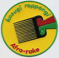 "NEW Kosugi Roppongi Afro-Rake Old Skool Disco 3"" Embroidered Patch Lot Of Ten"